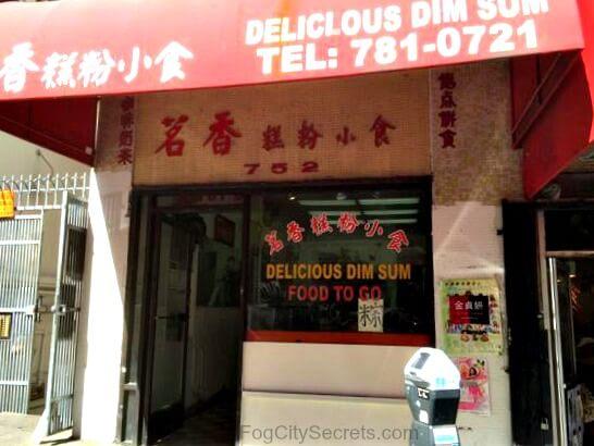 Delicious Dim Sum Reataurant, San Francisco Chinatonw