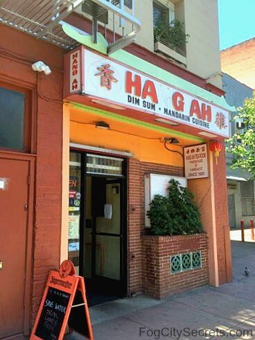 Entrance To Hang Ah Tearoom San Francisco Chinatown