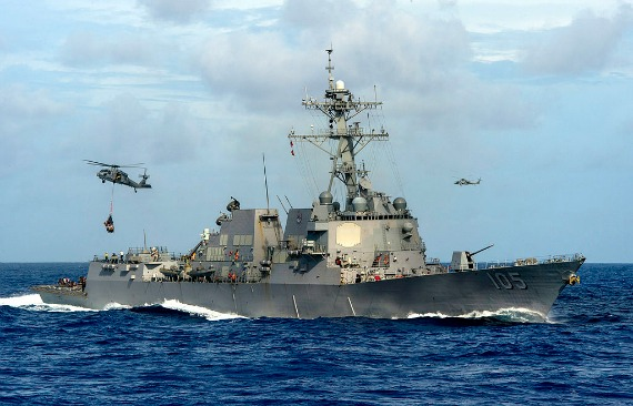 USS Dewey, guided missile destroyer