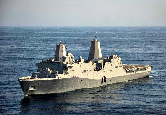 uss san diego, navy ship