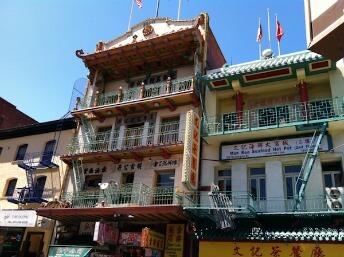 San Francisco Chinatown houses