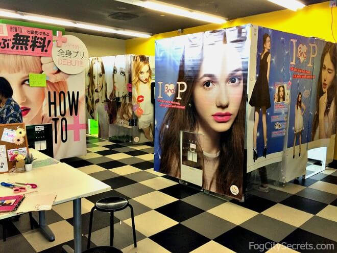 pika pika store with photo booths, san francisco japantown
