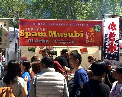 Spam Musubi food booth at SF Cherry Blossom Festival