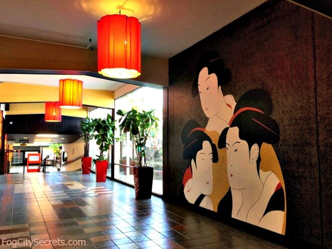 japantown san francisco, hotel kabuki entrance from east mall, with large mural